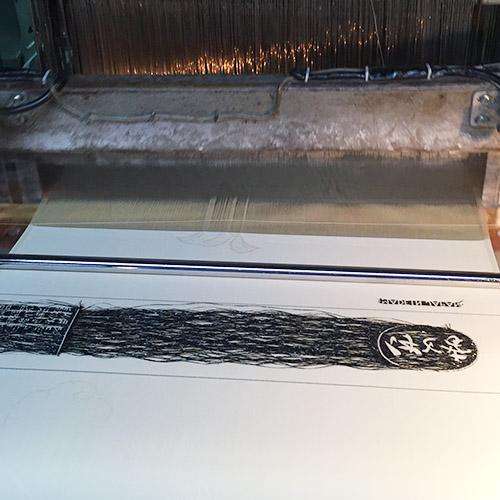 裏と向き合い製織する伊と幸ロゴ